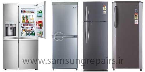 برندهای یخچال برای آشپزخانه منزل